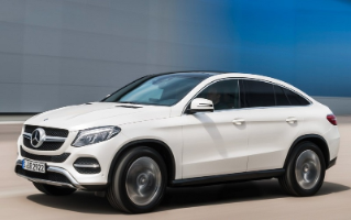 Giá xe Mercedes-Benz GLE 400 4MATIC Coupe